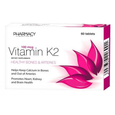 витамин К2