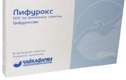 лифурокс