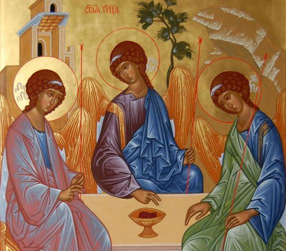 Света Троица