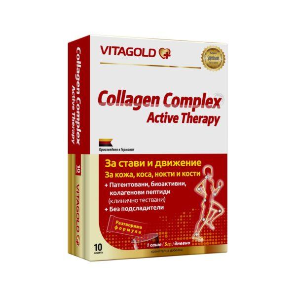Колаген комплекс актив терапи