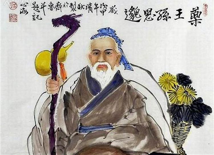д-р Сун Съй