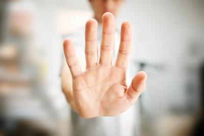 пръстите