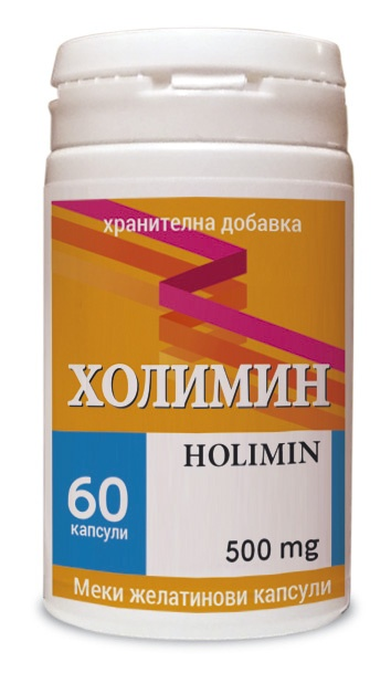 Холимин