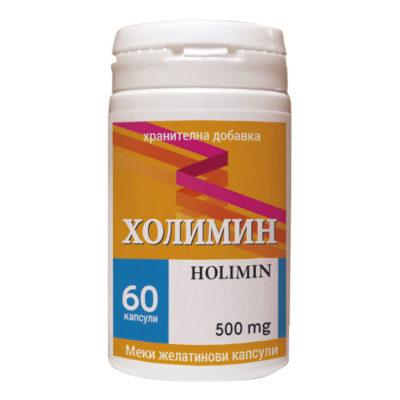 Опаковката на продукта Холимин