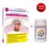 Цялостна грижа за нервната система Неврохелт + Наномагнитна шапка